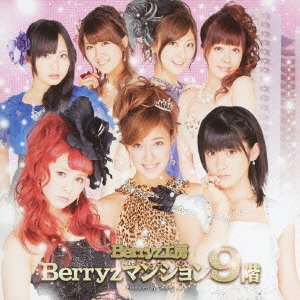 berryz9