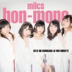 milkshonmono-150x150