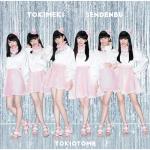 tokimeki_tokiotome-150x150