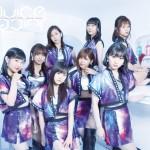 Juicealbum-150x150
