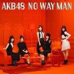 AKB48nowayman-150x150