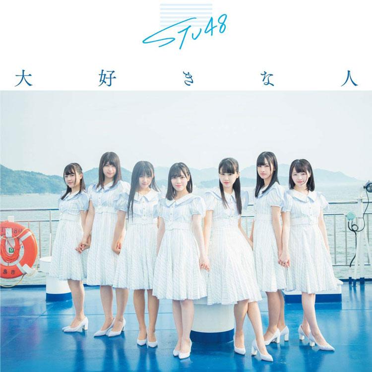 stu48_daisuki