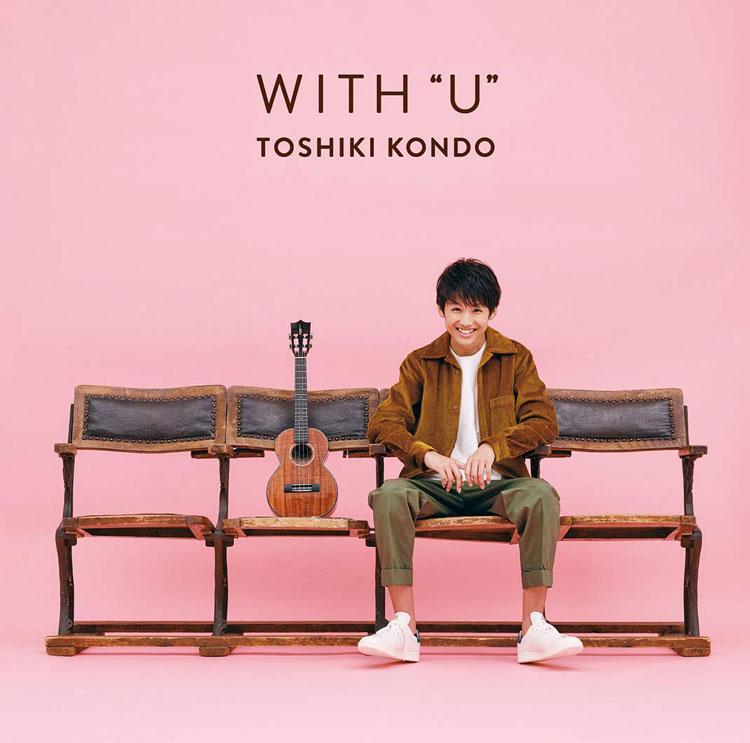WITH_U_