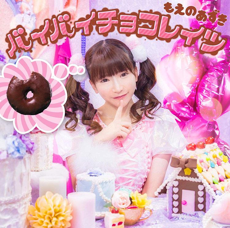 moeno_chocolate