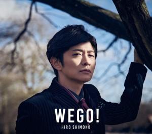 shimonohiro_wego