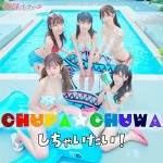 utakata_chupachuwa